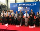 Representatives from China and Europe at the ceremony for the completion of the ITER Poloidal Field (PF) coil feeder manufactured in China